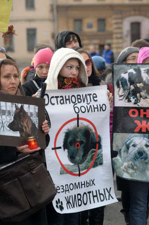 controversy: Protest action of zooprotective movement �March against hatred�. Editorial