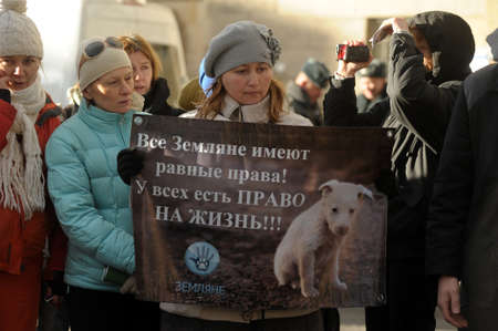 Protest action of zooprotective movement �March against hatred�. Stock Photo - 16094190