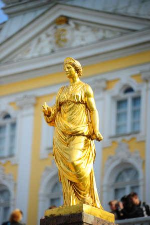 peterhof: Peterhof Gardens Fountains