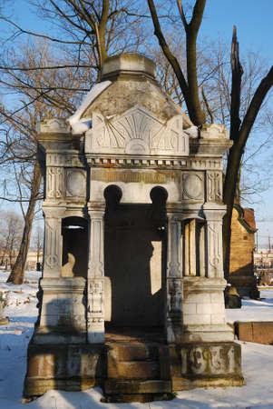crypt: crypt