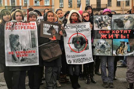 public welfare: Protest action of zooprotective movement «March against hatred»  Editorial