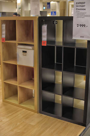 Ikea home improvement store  Petersburg, Russia  Stock Photo - 25092671