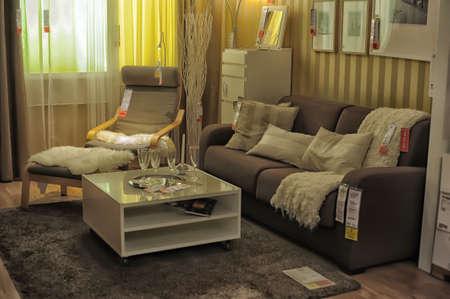 Ikea home improvement store  Petersburg, Russia