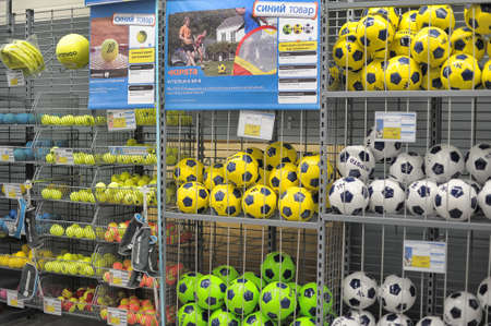 shoppings: Decathlon sport store shopping in St  Petersburg, Russia