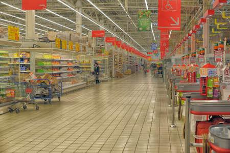 market hall: Supermarket