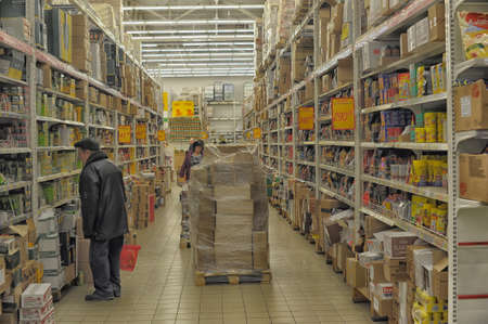 local supply:  Auchan supermarket, St  Petersburg, Russia