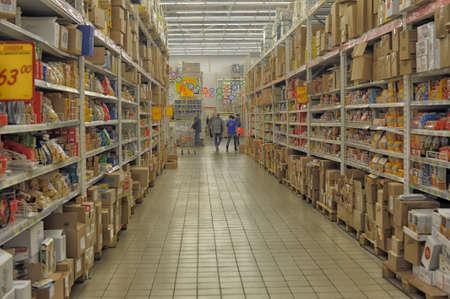 local supply:  Auchan supermarket, St  Petersburg, Russia
