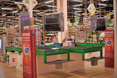 This picture shows a supermarket entrance and cashier desk in Petersburg, Russia  Editorial