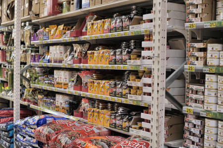 expensive food: Pet food on a store shelf  Russia