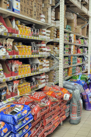 expensive food:  Pet Food at Store Editorial