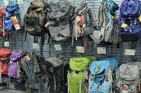 Backpacks in the sports shop