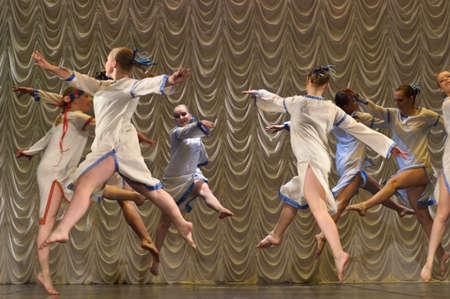 Folk Russian dance