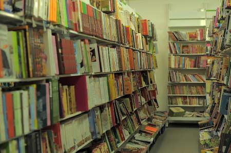 bibliomania: Bookshop interior