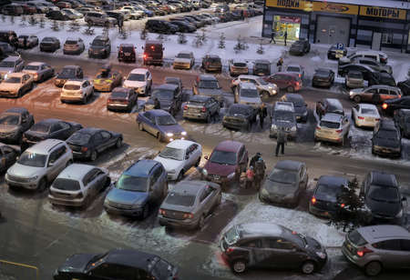 Parking in front of the shopping center