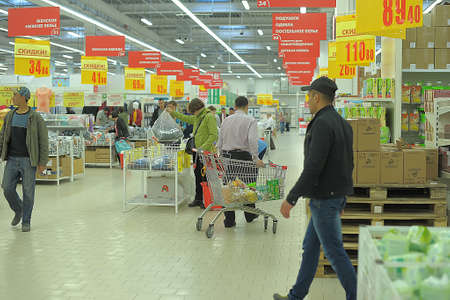 People shopping in a supermarket
