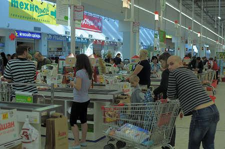Cash point in Auchan hypermarket store Stock Photo - 28692757