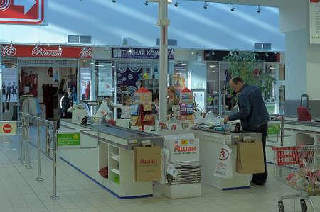 Cash point in Auchan hypermarket store