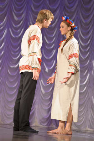 national costume: Russian man and woman in national costume