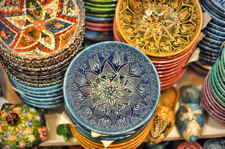 Turkish dishware photo