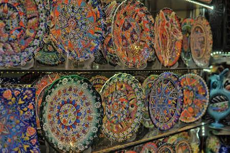 Turkish dishware