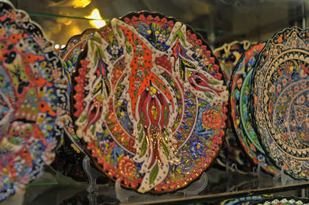 Turkish dishware