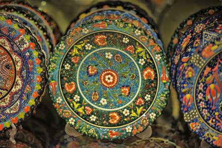 dishware: Turkish dishware