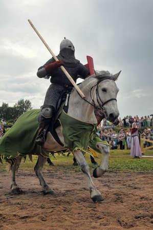 lance: Knight with lance on horseback