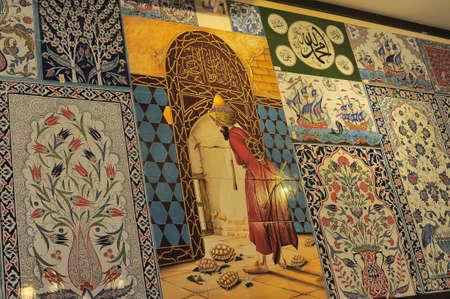 Oriental mosaic sale exhibition photo