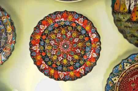 Turkish dishware photo