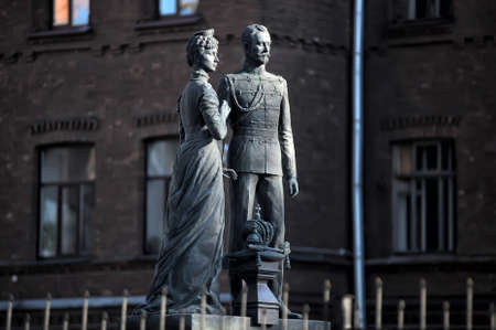 alexandra: Monument to the holy couple of Emperor Nicholas II and Empress Alexandra Feodorovna
