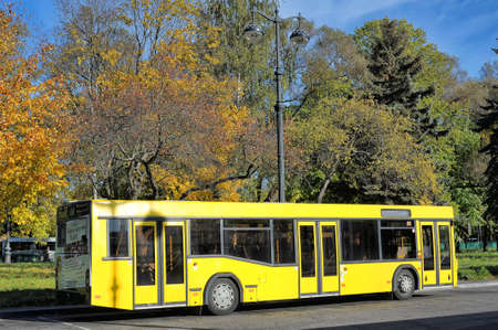 The city bus, standing at the bus stop. St. Petersburg, Russia