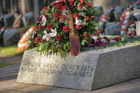 freeing: Cemetery of soviet soldiers that died in freeing. Editorial