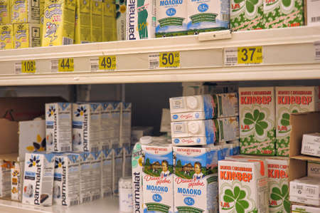 Milk on supermarket shelves, in St. Petersburg, Russia.