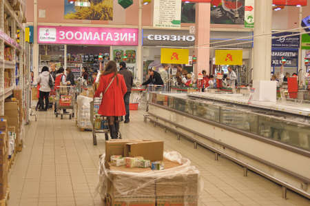 People Shopping In Supermarket Store, St. Petersburg, Russia.