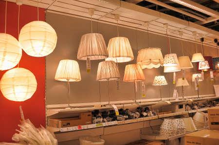 lighting fixtures: Lamps and lighting fixtures in the store
