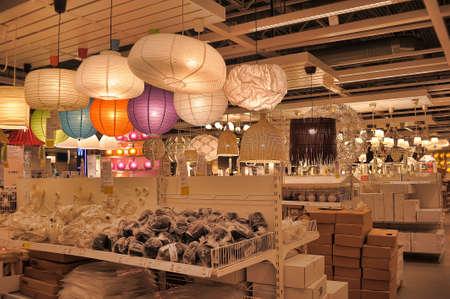 lighting fixtures: L�mparas y accesorios de iluminaci�n en la tienda Editorial