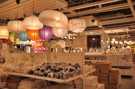 home lighting: Lamps and lighting fixtures in the store