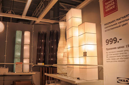Lamps and lighting fixtures in the store