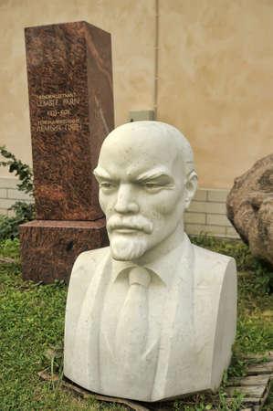 Bust of Lenin monument dismantled in the museum, Estonia, Tallinn.