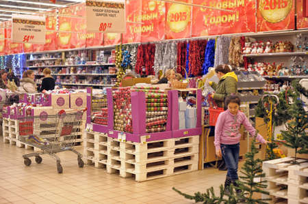 people in the store to buy christmas decorations for the house stock photo picture and royalty free image image 34547436 - Buy Christmas Decorations