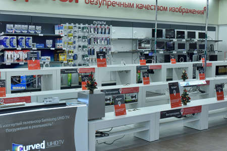 stood: Empty shelves in a supermarket which sells electronics. Earlier on the shelves stood TVs sold out in a crisis during the fall of the ruble,