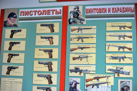 ar: Stand for students on the development of firearms, Russia  Keywords:ak47 ar