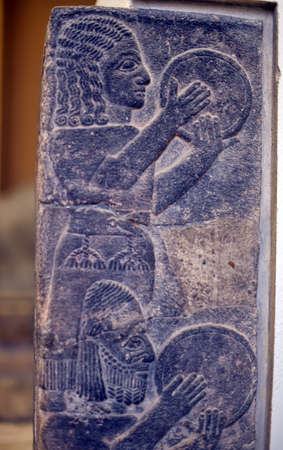 glorify: Mesopotamian Art Editorial
