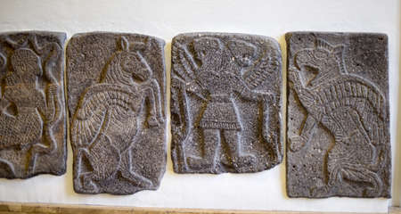 Mesopotamian Art Editorial