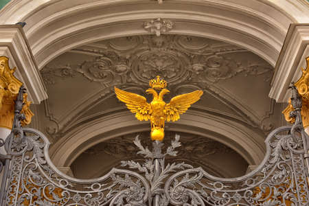 double headed eagle: Symbol of russian empire at Hermitage State Museum wrought iron gate. Editorial