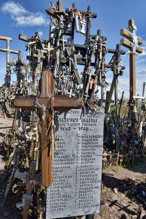 lithuania: Hill of the Crosses, Lithuania