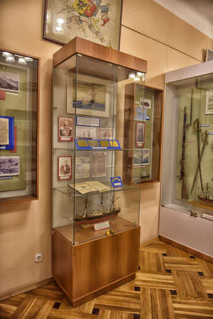 Military-Historical Museum of the Pacific Fleet