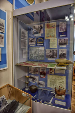 contributed: Military-Historical Museum of the Pacific Fleet