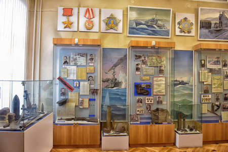 fleet: Military-Historical Museum of the Pacific Fleet