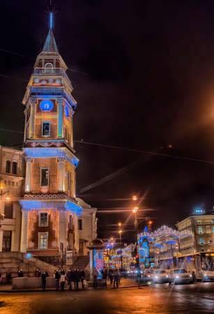 Christmas tower Editorial
